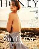 HONEY (ハニー) 2016年 01月号 [雑誌]