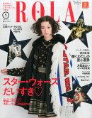ROLa (ローラ) 2016年 01月号 [雑誌]