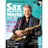 サックス・ワールド(Vol.16) デイヴィッド・サンボーン/ジョー・ヘンダーソン/ハイ・バッフ (Shinko Music Mook)