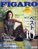 madame FIGARO japon (フィガロ ジャポン) 2016年 01月号 [雑誌]