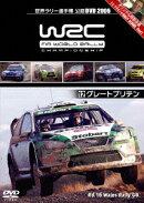 WRC世界ラリー選手権2006 12