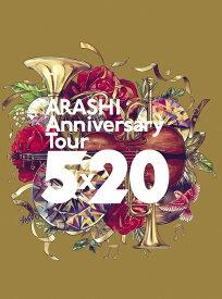 ARASHI Anniversary Tour 5×20 (通常盤 DVD 初回プレス仕様) [ 嵐 ]