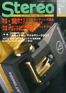 stereo (ステレオ) 2016年 01月号 [雑誌]