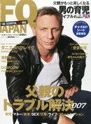 FQ JAPAN (エフキュージャパン) 2016年 01月号 [雑誌]