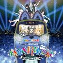 乗ってけ!ジャパリビート (初回限定盤B CD+DVD)