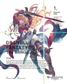 GRANBLUE FANTASY The Animation Season 2 1(完全生産限定版) [ 小野友樹 ]
