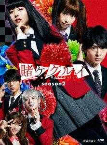 賭ケグルイ season2 Blu-ray BOX【Blu-ray】 [ 浜辺美波 ]