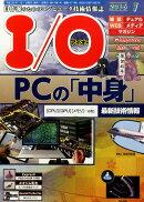 I/O (アイオー) 2016年 01月号 [雑誌]