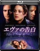 エヴァの告白【Blu-ray】