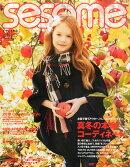 sesame (セサミ) 2016年 01月号 [雑誌]