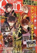 アプリスタイルQun (キュン) Vol.2 2016年 01月号 [雑誌]