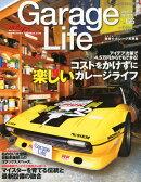 Garage Life (ガレージライフ) 2016年 01月号 [雑誌]