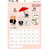 ひなちゃんの日常カレンダー(2020) ([カレンダー])