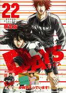【予約】DVD付き DAYS (22) 限定版