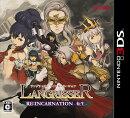 LANGRISSER Reincarnation - 転生 - 通常版
