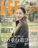 コンパクト版 LEE (リー) 2017年 01月号 [雑誌]