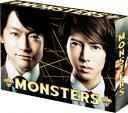 MONSTERS DVD-BOX [ 香取慎吾 ]