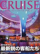 CRUISE (クルーズ) 2017年 01月号 [雑誌]