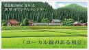 卓上 ローカル線のある風景(松本忠)(2018カレンダー)