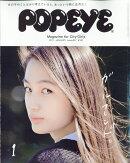 POPEYE (ポパイ) 2017年 01月号 [雑誌]