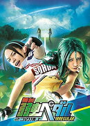 舞台『弱虫ペダルIRREGULAR【Blu-ray】