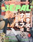 BE-PAL (ビーパル) 2017年 01月号 [雑誌]