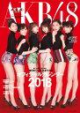 AKB48グループ オフィシャルカレンダー2018 [ 小学館 ]