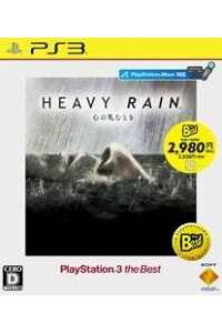 HEAVY RAIN -心の軋むとき- PlayStation3 the Best