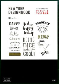 ニューヨークデザインブック グラフィティ&フォント素材集 [ ingectar-e ]