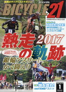 BICYCLE21 (バイシクル21) Vol.172 2018年 01月号 [雑誌]