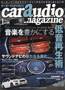 car audio magazine (カーオーディオマガジン) 2018年 01月号 [雑誌]