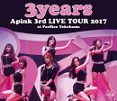 Apink 3rd Japan TOUR 〜3years〜 at Pacifico Yokohama【Blu-ray】