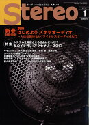 stereo (ステレオ) 2018年 01月号 [雑誌]