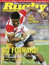 Rugby magazine (ラグビーマガジン) 2018年 01月号 [雑誌]
