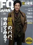 FQ JAPAN (エフキュージャパン) 2018年 01月号 [雑誌]
