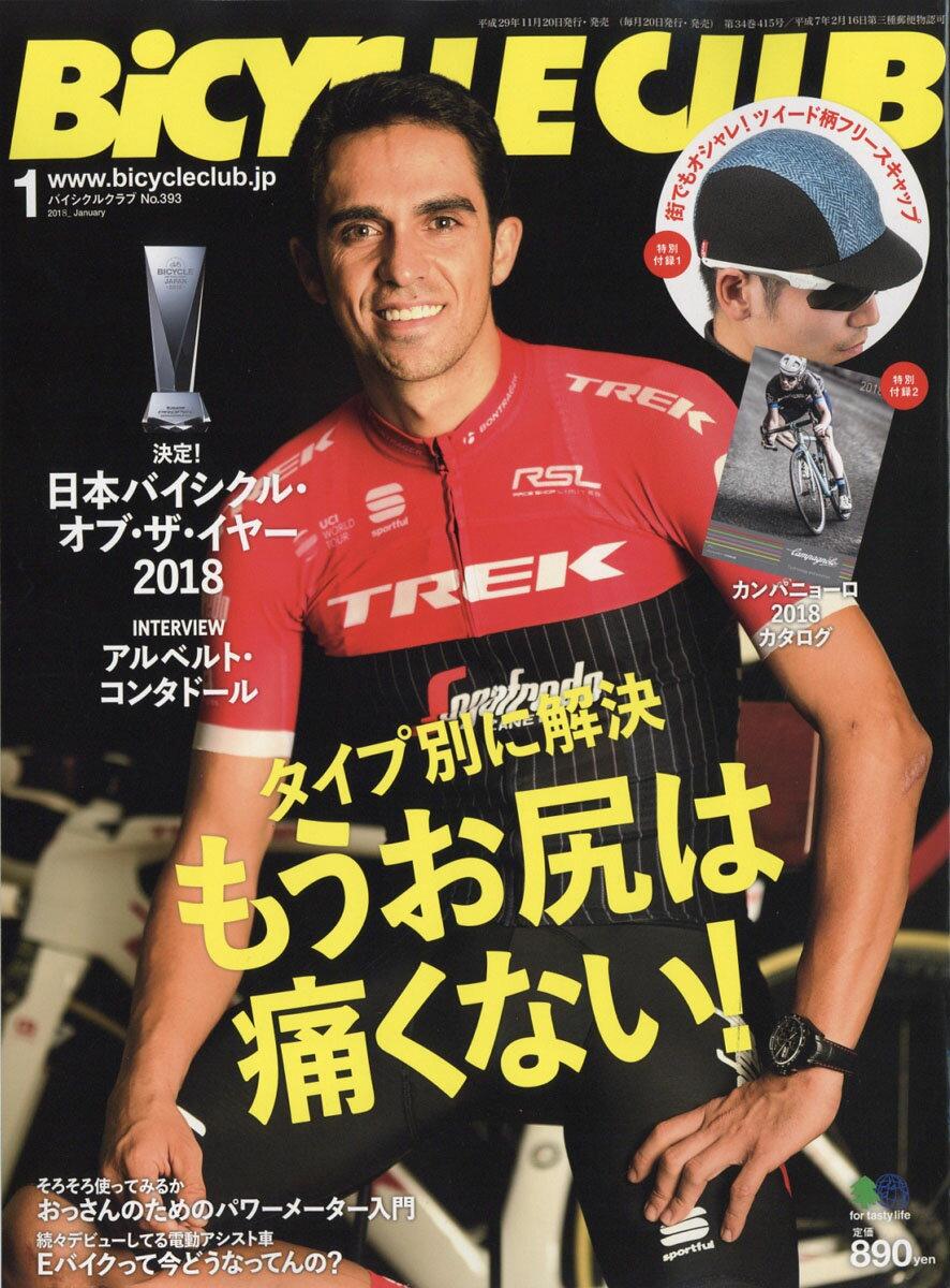BiCYCLE CLUB (バイシクル クラブ) 2018年 01月号 [雑誌]