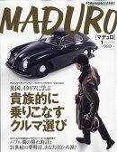 MADURO (マデュロ) 2018年 01月号 [雑誌]
