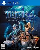 トライン 4:ザ・ナイトメア プリンス PS4版