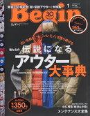 Begin (ビギン) 2018年 01月号 [雑誌]