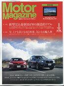 Motor Magazine (モーター マガジン) 2018年 01月号 [雑誌]