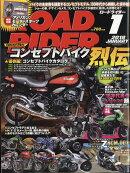 ROAD RIDER (ロードライダー) 2018年 01月号 [雑誌]