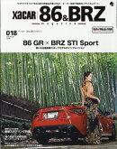 XaCAR 86&BRZ Magazine (ザッカー 86アンドビーアールゼット マガジン) 2018年 01月号 [雑誌]