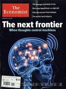 The Economist 2018年 1/12号 [雑誌]