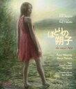 ほとりの朔子【Blu-ray】 [ 二階堂ふみ ]