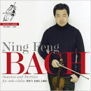 【輸入盤】無伴奏ヴァイオリンのためのソナタとパルティータ全曲 ニン・フェン(2CD)