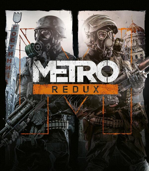 メトロ リダックス XboxOne版