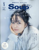 Soup.plust 2018年 01月号 [雑誌]