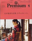 & Premium (アンド プレミアム) 2018年 01月号 [雑誌]