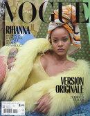 Vogue Paris 2018年 01月号 [雑誌]