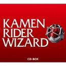 仮面ライダーウィザードCD BOX(初回限定盤 CD+DVD)